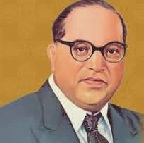 Online Quiz Competition on Dr Ambedkar and India Constitution