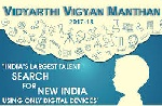 Vidyarthi Vigyan Manthan 2017 – A National Talent Search Exam